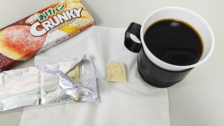 クランキー<あげパン>とコーヒー