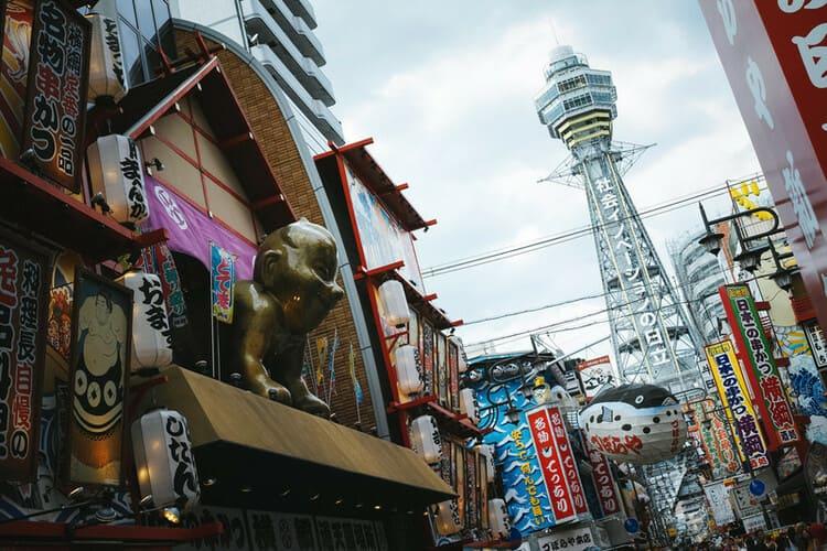 大阪の繁華街