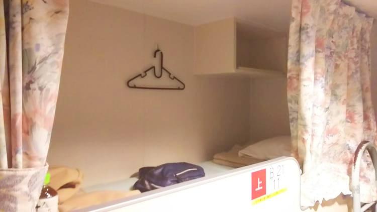 宮崎カーフェリーのベッド