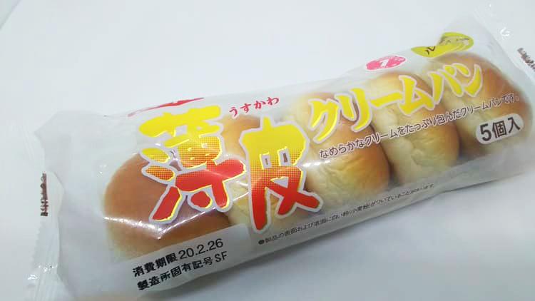 美味しそうな薄皮クリームパン