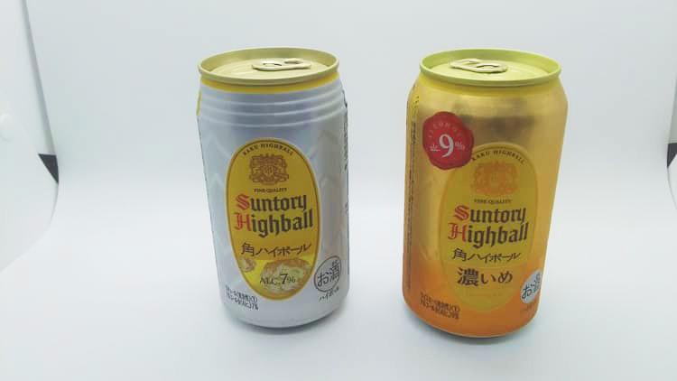 角ハイボール缶 二種類