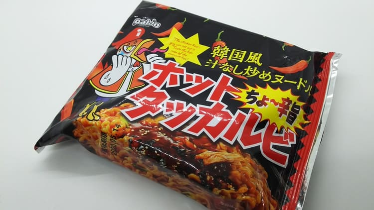 韓国風 汁なし炒めヌードル