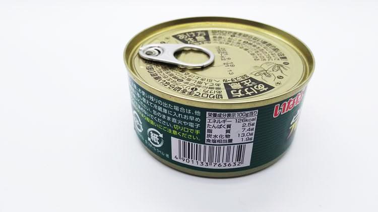 トマトカレー缶