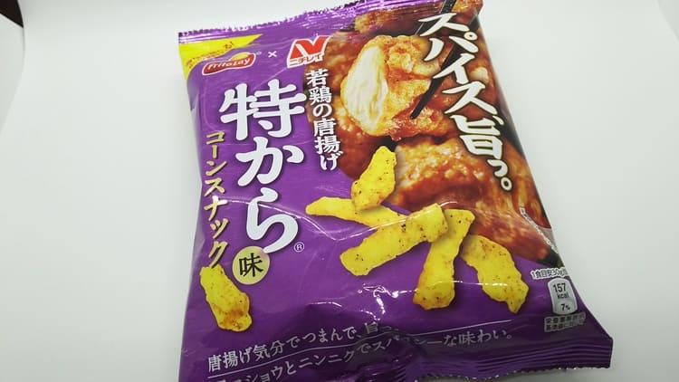 紫色のパッケージのお菓子