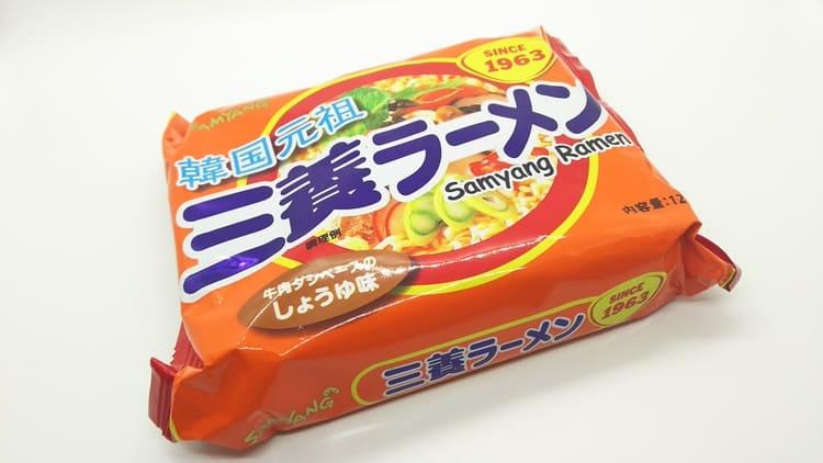 オレンジ色のパッケージ