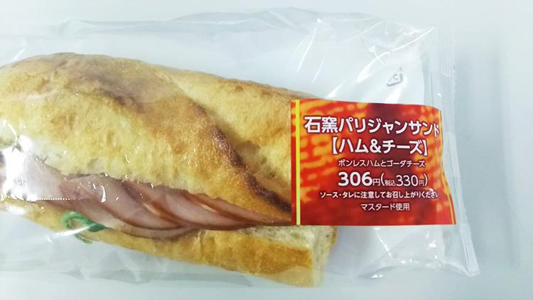 卓上のサンドイッチ