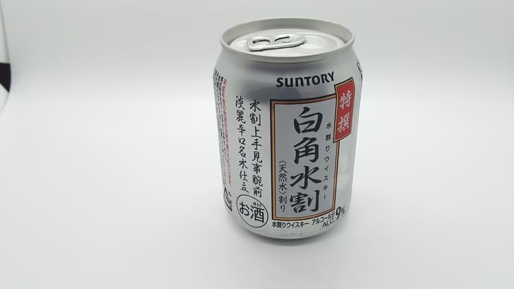 ウイスキー缶