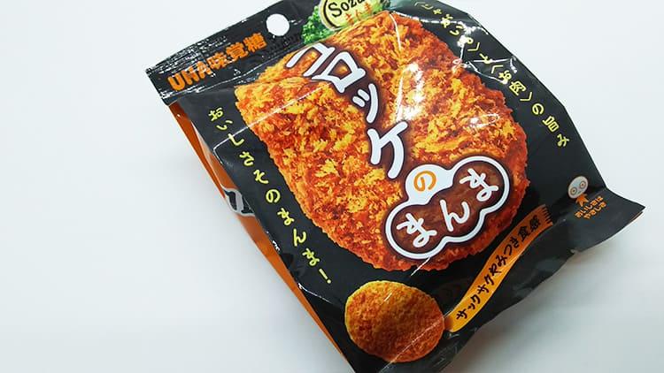 UHA味覚糖のお菓子