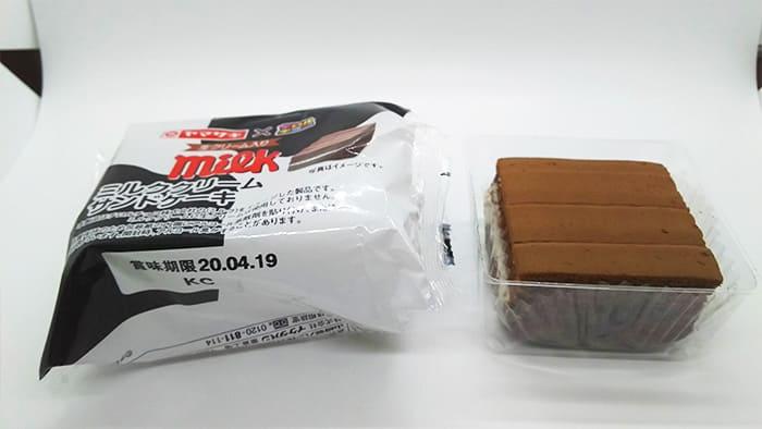 ミルクチョコレートのサンドケーキ