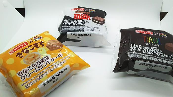 チロルチョコのコラボ商品