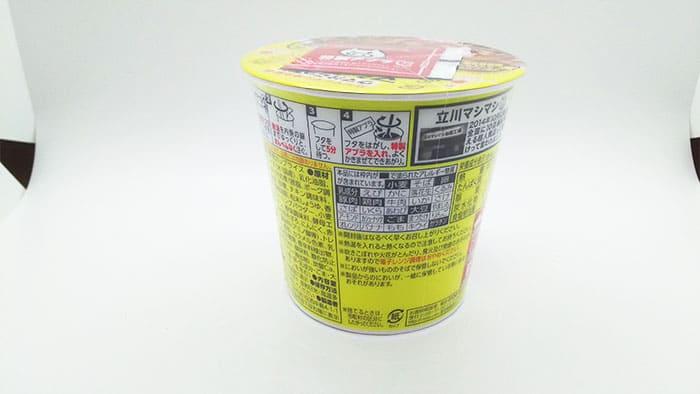 インスタント食品のパッケージ裏