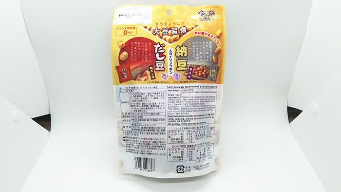 大豆習慣 だし豆 & サクサク納豆のパッケージ裏