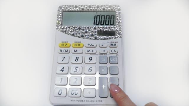 「10000」と打たれた電卓