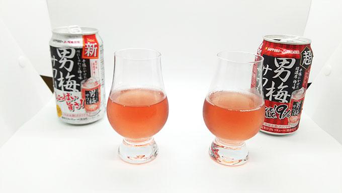 グラスに注がれた二種類の男梅サワー