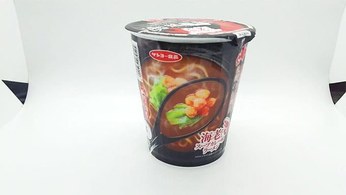 奥芝商店とサンヨー食品とのコラボカップ麺