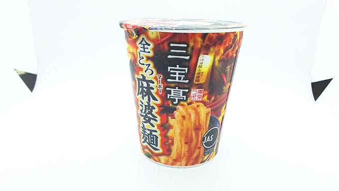 期間限定販売のカップ麺