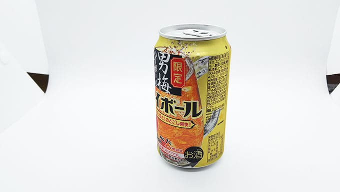 サッポロから販売されているハイボール缶