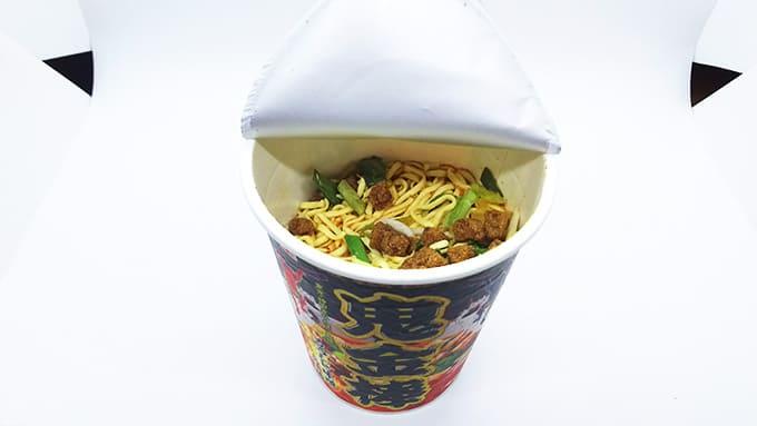 ファミマ限定販売のカップ麺