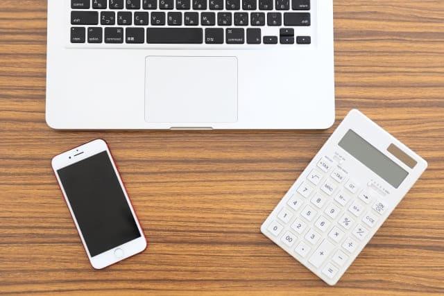 ノートパソコンとスマホと電卓