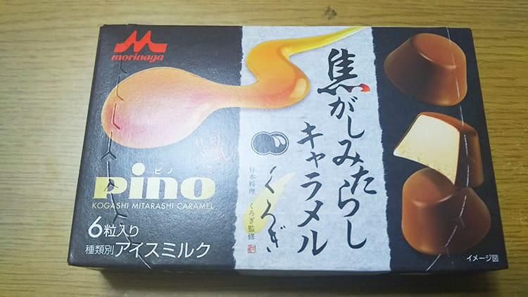「ピノ 焦がしみたらしキャラメル」のパッケージ