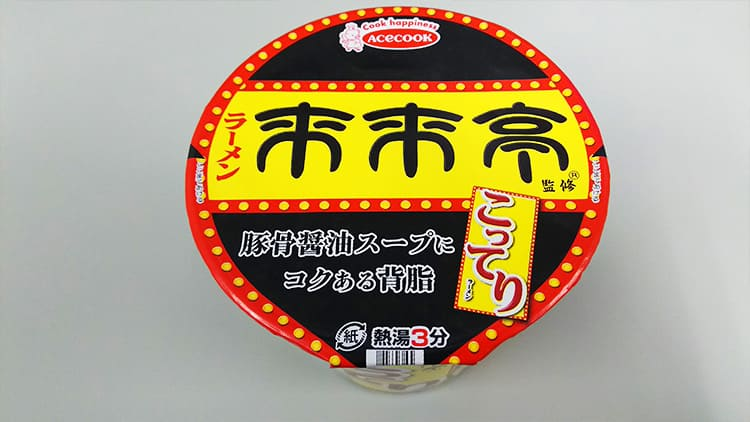 来来亭のカップ麺
