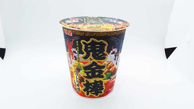 鬼金棒(きかんぼう)監修のカップ麺